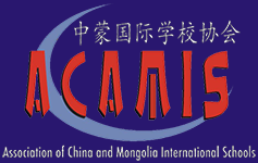 Association of China and Mongolia International Schools